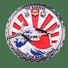 753 SOAMXS spinner japan