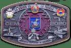 Fuerzas Militares de Colombia Challenge Coin Back