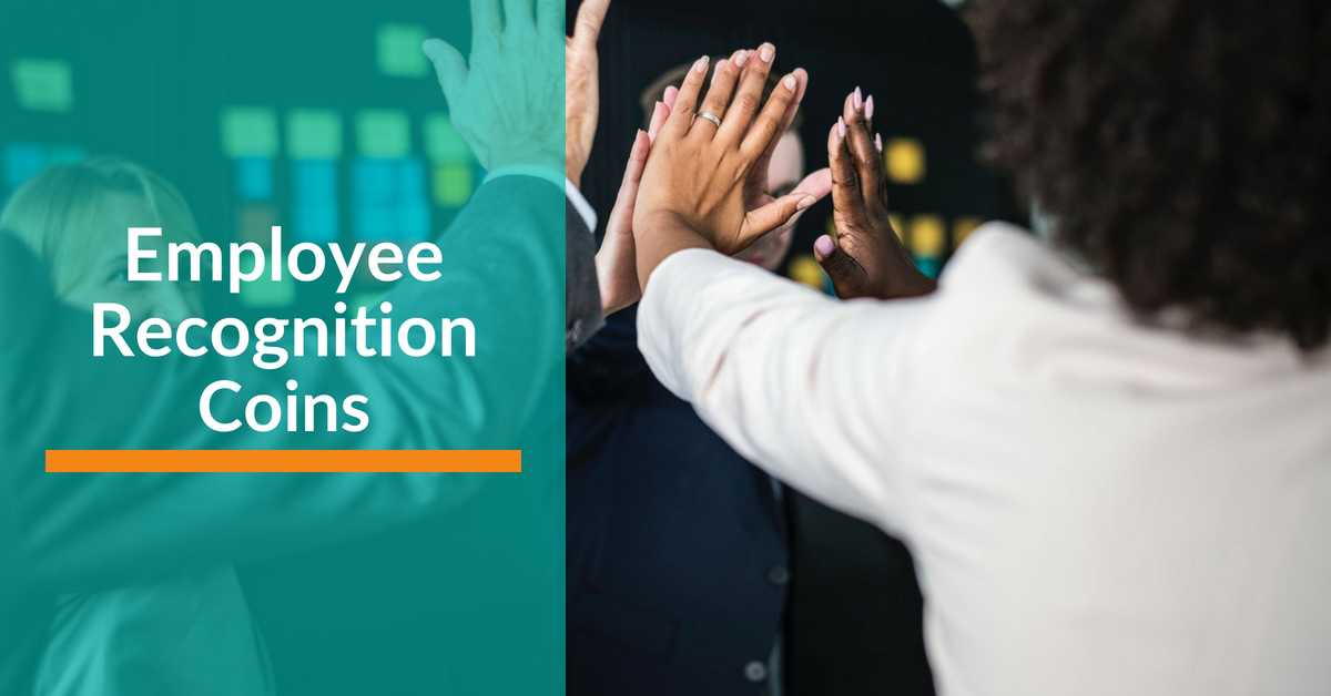 /employee-recognition-coins