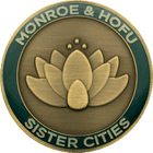 City of Monroe 25th Anniversary Coin Side 2