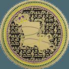 Mardi Gras Coin