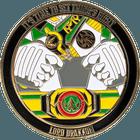 Power Rangers Challenge Coin