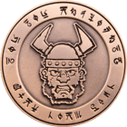 Grunk the Smasher Challenge Coin Side 2