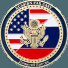 U.S. Consulate General Vladivostok, Russia Side 2