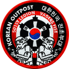 Korean Outpost