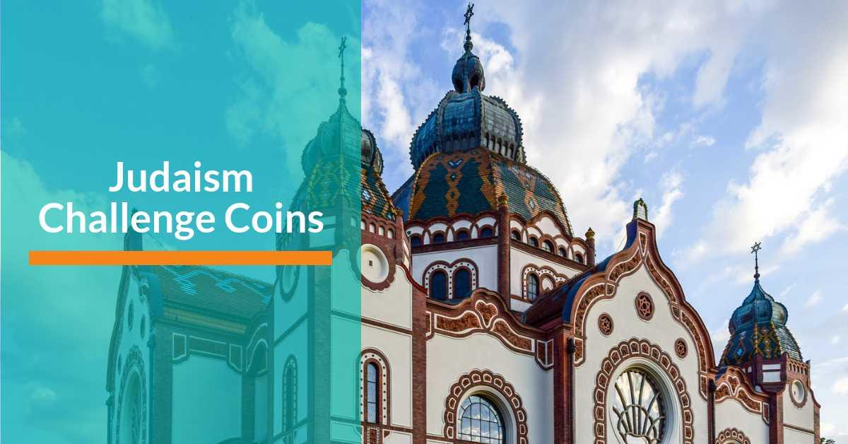 /judaism-challenge-coins