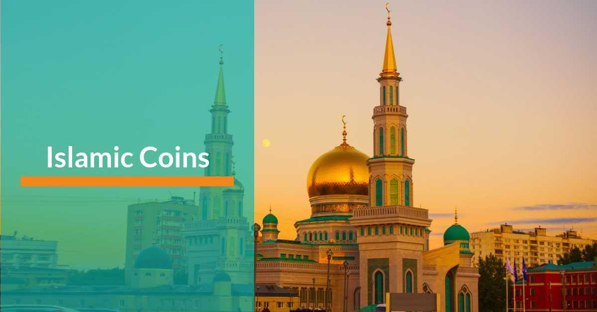 /islamic-coins