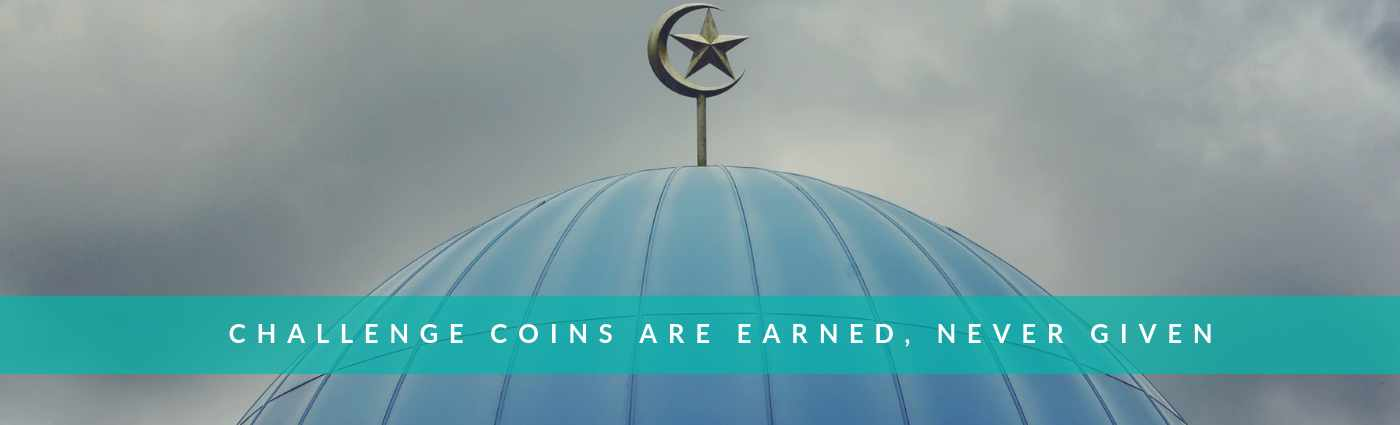 islamic-challenge-coin-lower-banner